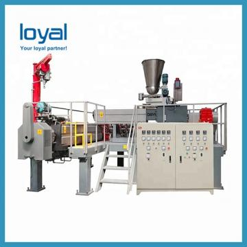 Industrial fried snack pellet machine pellet machine screw shape pellet machine