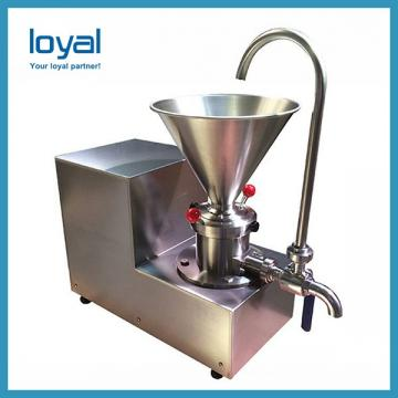 Automatic soybean powder packing machine
