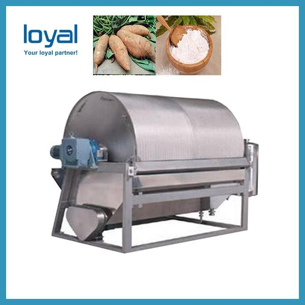 Nutritional Cassava Starch Production Line , Starch Processing Equipment 380V / 50Hz #3 image