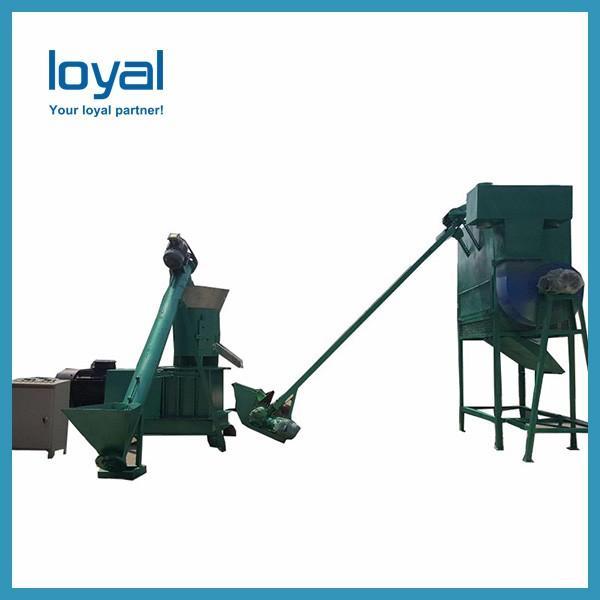 Industrial Automatic dry pet dog cat fish bird animal feed machine #2 image