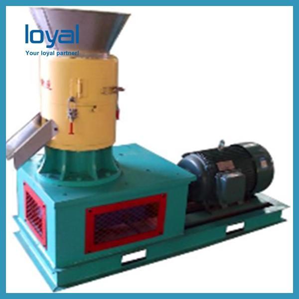 Industrial Automatic dry pet dog cat fish bird animal feed machine #3 image